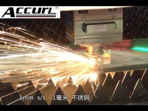Tall de làser CNC Fre de premsa CNC de 2mm per doblegar la xapa amb xapa plegable