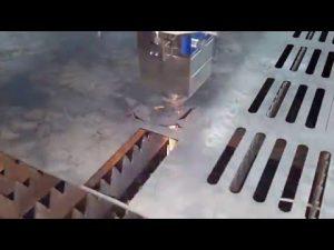 Tall de làser de fibra làser Reycus 500w Fabricant de tall per làser Reycus 500w 700w 1000w per a ACCURL